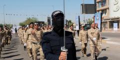صور العراق الوطنية 2020