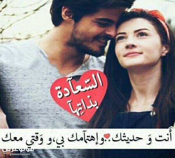 فوتو عربي صور حب رومانسية حديثة 2020 احلي صور رومانسية جديدة
