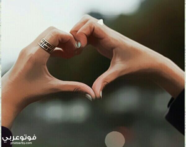 فوتو عربي صور حب بدون كلام جديدة 2020