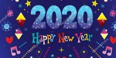 اجمل الصور للعام الجديد ٢٠٢٠ رأس السنة الميلادية