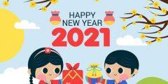 تنزيل خلفيات صور تهنئة بمناسبة السنة الجديدة 2021 Happy New Year