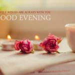 مسجات مسائية رائعة أجمل 30 رسالة مساء الخير والفل