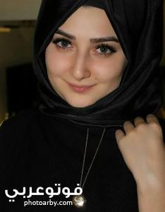 فوتو عربي اجمل صور بنات محجبات محترمة 2020 من جميع الجنسيات
