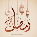 صور شهر رمضان تهنئة مع اجمل بطاقات تهنئة بالشهر الكريم