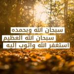 خلفيات وصور دينية اسلامية للفيس بوك وتويتر