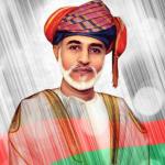 صور قابوس ملك سلطنة عمان