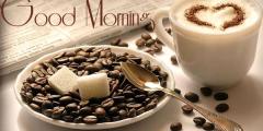 احلي صور صباح الخير ورسائل صباحية 2020