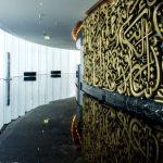 تعبير عن مركز الشيخ جابر الاحمد الثقافي وأهم المعلومات