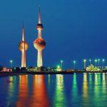 موضوع تعبير عن ابراج الكويت للصف الابتدائي بالعناصر