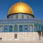 موضوع تعبير عن القدس الفلسطينية للاذاعة المدرسية