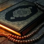 موضوع تعبير عن حق الله وحق الرسول عليه السلام بالعناصر