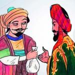 موضوع تعبير عن الامانة ودورها في الاسلام