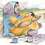 اذاعة مدرسية عن ظاهرة التسول كاملة للطلاب