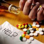 اذاعة مدرسية عن اضرار المخدرات وكيفية الوقاية منها