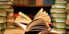 موضوع هل تعلم عن القراءة للاذاعة المدرسية