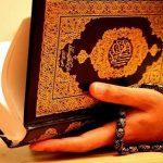 اجمل توبيكات اسلامية رائعة 2020,توبيكات دينية