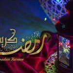 اكتب اسمك احلي مع صور رمضان 2020