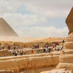 مشروع بحث كامل عن السياحة للصفين الثالث والرابع الابتدائي 2020