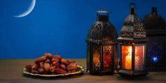 اجمل اذكار قبل الافطار في رمضان 2020
