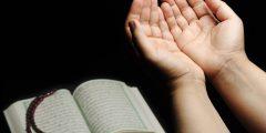 صور ادعية الحمدلله بشكل بسيط