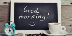 صور صباح الخير ٢٠٢١ رسائل صباحية