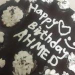 صور تورتة عيد ميلاد مكتوب عليها اسم احمد