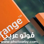 فروع وعناوين مركز أورنج في جميع محافظات مصر Orange Egypt