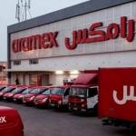 ارقام شركة اراميكس في جميع فروع مصر ٢٠٢١