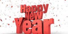 رسائل تهنئة بالعام الجديد 2021 رسائل رأس السنة