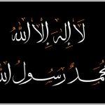 اجمل صور الا رسول الله عليه الصلاة والسلام