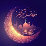 صور تهنئة بشهر رمضان الكريم 2021