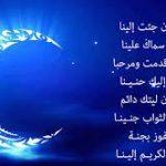 احلي رسائل رمضان جديدة 2021