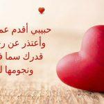 كلمات عن الحب 2021 رقيقة