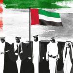 صور اليوم الوطني الاماراتي 2021 تهنئة بعيد الوطني الاماراتي