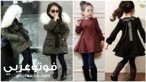 اشيك ملابس اطفال اخر موضة ٢٠٢١