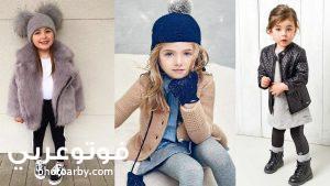 ملابس اطفال اخر موضة ٢٠٢١