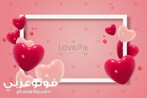 صور عيد الحب للتهنئة حديثة 2021 بوستات عيد الحب