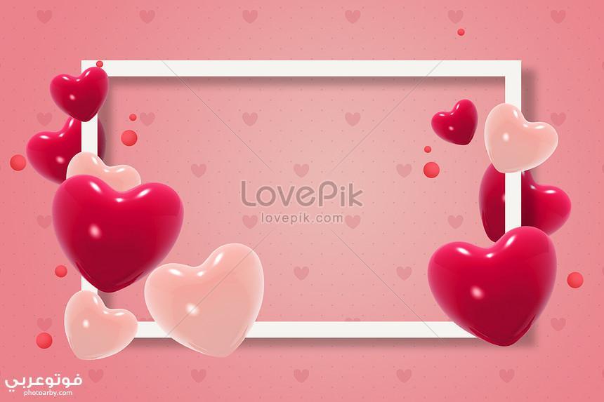 صور عيد الحب للتهنئة حديثة 2021 بوستات عيد الحب 2021