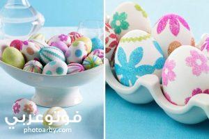 احدث صور بيض ملون شم النسيم