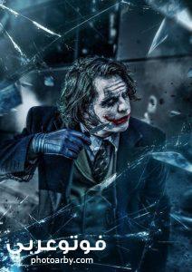 اجمل صور جوكر 2021 Joker