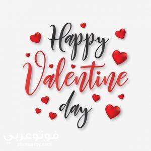 اجمل صور عيد الحب 2021