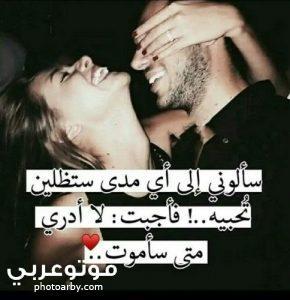 صور رومانسية ٢٠٢١