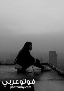 صور حزينه بدون كلام