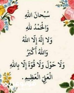 صور ادعيه اسلامية ٢٠٢١