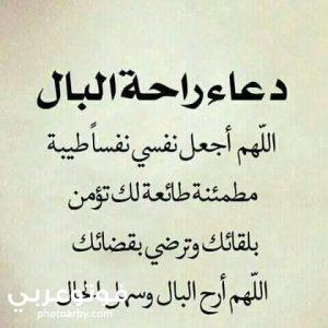 صور ادعيه اسلامية حديثة ٢٠٢١