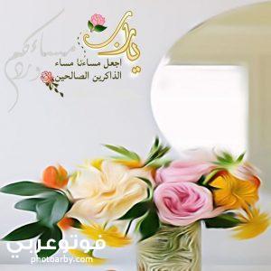 صور ادعيه اسلامية حديثة ٢٠٢١ صور رمزيات ادعية