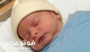 صور اطفال حديثي الولادة ٢٠٢١