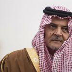 أحدث صور سعود فيصل 2021 المملكة العربية السعودية
