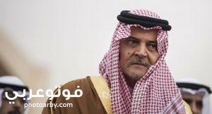 أحدث صور سعود فيصلالمملكة العربية السعودية