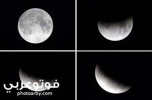 صور القمر بجميع مراحلها 2021